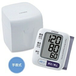 シチズンシステムズ 手首式血圧計 CH-650F[CH650F]