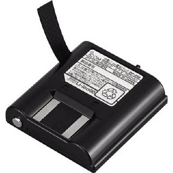 アマチュア無線機, ハンディー機  ICOM BP-258BP258