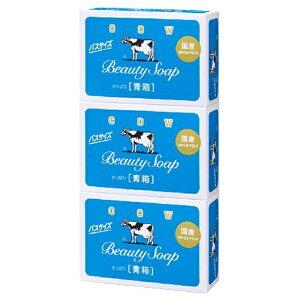 牛乳石鹸 カウブランド 青箱 バスサイズ 135g×3コ入