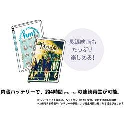 【送料無料】ソニー7V型ポータブルDVDプレーヤーDVP-FX780[DVPFX780]