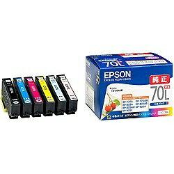 エプソンEPSONIC6CL70L純正プリンターインクColorio(カラリオ)6色パック(増量) IC6CL70Lさくらんぼエ