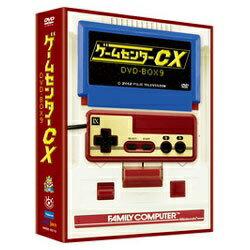 【送料無料】 ハピネット ゲームセンターCX DVD-BOX9 【DVD】