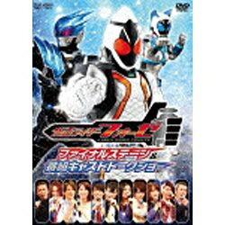 Kamen Rider fourze DVD Toei video DVD