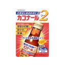 【第2類医薬品】 カコナール2(45mL×4本)〔風邪薬〕第...