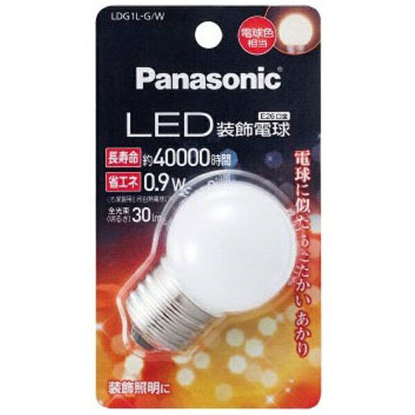 パナソニック Panasonic LDG1L-G-W LED電球 防湿・防雨型器具対応 ホワイト [E26 /電球色 /1個 /ボール電球形][ LDG1LGW ]