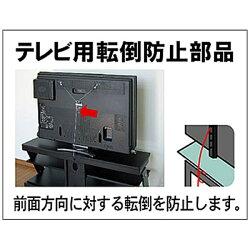 【送料無料】朝日木材テレビ台AS-MR1500-W[ASMR1500W]