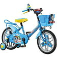 【送料無料】 ブリヂストン 14型 子供用自転車 きかんしゃトーマス(ブルー)NTM14【組立商品につき返品不可】 【代金引換配送不可】