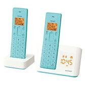 【送料無料】 シャープ 【子機2台】デジタルコードレス留守番電話機 「インテリアホン」 JD-BC1CWA(ブルー系(ターコイズブルー))[JDBC1CWA]