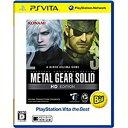 コナミデジタルエンタテイメント Konami Digital Entertainment METAL GEAR SOLID HD EDITION PlayStation Vita the Best【PS Vitaゲームソフト】