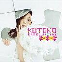 ワーナー ブラザース KOTOKO/空中パズル 初回限定盤 【CD】
