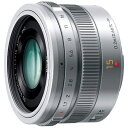 パナソニック Panasonic カメラレンズ LEICA DG SUMMILUX 15mm/F1.7 ASPH.【マイクロフォーサーズマウント】(シルバー)[HX015] panasonic