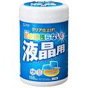 サンワサプライ SANWA SUPPLY 液晶用 ウェットティッシュ (ボトルタイプ・150枚) CD-WT4KL[CDWT4KL]