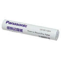 FAX感熱記録紙(A4・0.5インチ芯)UG-0010A4