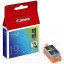 楽天ビック キヤノン Canon Tr153 インクジェットプリンター Pixus ピクサス カード 名刺 通販