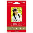 キヤノン CANON 写真用紙・光沢 ゴールド (L判・100枚) GL-101L100[GL101L100]【rb_pcp】 1