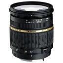 【送料無料】 タムロン 交換レンズ SP AF 17-50mm F/2.8 XR Di II LD Aspherical IF【ペンタックスKマウント】[A16P175028DI2]