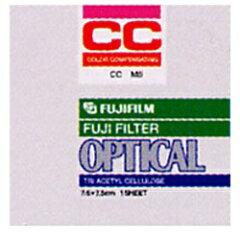 フジフイルム CCフィルター CC M-20 マゼンダ 7.5×7.5