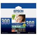 エプソンEPSON 写真用紙 光沢 (L判・300枚)KL300PSKR[KL300PSKR]