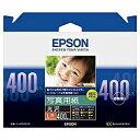 エプソンEPSON 写真用紙 光沢 (L判・400枚)KL400PSKR[KL400PSKR]