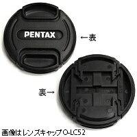 交換レンズ用アクセサリー, レンズキャップ  PENTAX O-LC67OLC67