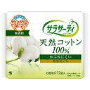 小林製薬 サラサーティコットン100 お徳用 112枚〔サニ...