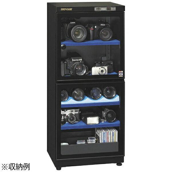 トーリハン ドライ・キャビ デジタル・デュアルタイプ(内容量:107L)H-110D-MII[H110DM2] 【メーカー直送・代金引換不可・時間指定・返品不可】:ビックカメラ