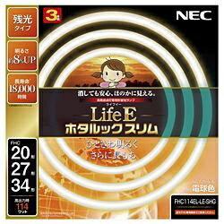 NECライティング 丸形スリム蛍光ランプ 「LifeEホタルックスリム」(20形+27形+34形/電球色/3本入) FHC114EL-LE-SHG[FHC114ELLESHG]
