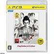 セガゲームス 龍が如く 見参! PlayStation3 the Best(再廉価版)【PS3ゲームソフト】