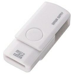 外付けドライブ・ストレージ, 外付けメモリカードリーダー  SANWA SUPPLY ADR-MCU2SWW microSD USB2.0ADRMCU2SWW