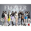 ソニーミュージックマーケティング FLOWER/forget-me-not 〜ワスレナグサ〜 初回生産限定盤 【音楽CD】