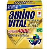 味の素 アミノパウダー amino VITAL GOLD 【グレープフルーツ風味/30本】[16AM4110]