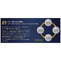 【送料無料】味の素アミノパウダーaminoVITALGOLD【グレープフルーツ味/30本】[16AM4110]