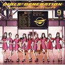 ユニバーサルミュージック 少女時代/GIRLS' GENERATION II 〜Girls & Peace〜 通常盤 【音楽CD】