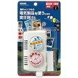 ヤザワ 変圧器 (ダウントランス・熱器具専用)(1200W) HTD240V1200W