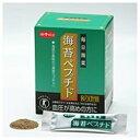 白子 SHIRAKO 海苔 ペプチド S 30袋【代引きの場合】大型商品と同一注文不可・最短日配送