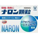 【第(2)類医薬品】 ナロン顆粒(24包)〔鎮痛剤〕大正製薬...