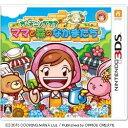 オフィスクリエイト ガーデニングママ:ママと森のなかまたち【3DSゲームソフト】