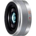 パナソニックPanasonic カメラレンズLUMIX G 20mm/F1.7 II ASPH.【マイクロフォーサーズマウント】(シルバー)[HH020A] panasonic