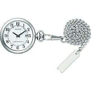 シチズン ソーラー 懐中時計