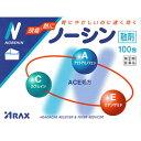 【第(2)類医薬品】 ノーシン散剤(100包)〔鎮痛剤〕アラ...