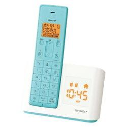 【2013年09月13日発売】【送料無料】シャープ【子機1台】デジタルコードレス留守番電話機「インテリアホン」JD-BC1CLA(ブルー系(ターコイズブルー))[JDBC1CLA]
