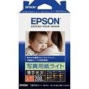 エプソンEPSON 写真用紙ライト薄手光沢(L判・200枚)KL200SLU[KL200SLU]