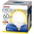 東芝 TOSHIBA LED電球 (ボール電球形・全光束730lm/電球色相当・口金E26) LDG9L-H/60W[LDG9LH60W]
