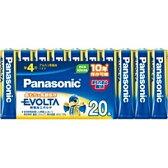 【あす楽対象】 パナソニック PANASONIC LR03EJ/20SW 【単4形】 20本 アルカリ乾電池 「エボルタ」LR03EJ/20SW[LR03EJ20SW]