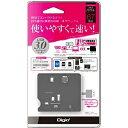 ナカバヤシ 59+8メディア対応 USB3.0マルチカードリ...