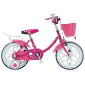 【送料無料】 ブリヂストン 16型 幼児用自転車 ハローキティ ポップ(マゼンタ) KT16E3【組立商品につき返品不可】 【代金引換配送不可】