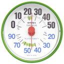 エンペックス EMPEX INSTRUMENTS 【ビックカメラグループオリジナル】温湿度計 「ルシード」 BC3653(フォレストグリーン)[BC3653]【point_rb】 1