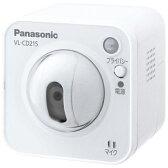 【送料無料】 パナソニック 【屋内タイプ】センサーカメラ VL-CD215[VLCD215]