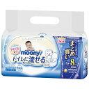 ユニチャーム 【moony(ムーニー)】おしりふき トイレに流せるタイプ やわらか素材 つめかえ用 50枚×8個〔おしりふき〕