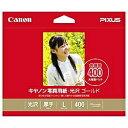 キヤノン CANON 写真用紙・光沢 ゴールド (L判・40...